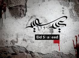 Eid Shaheed